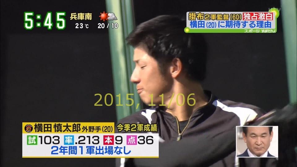 2015-1106-suma-39