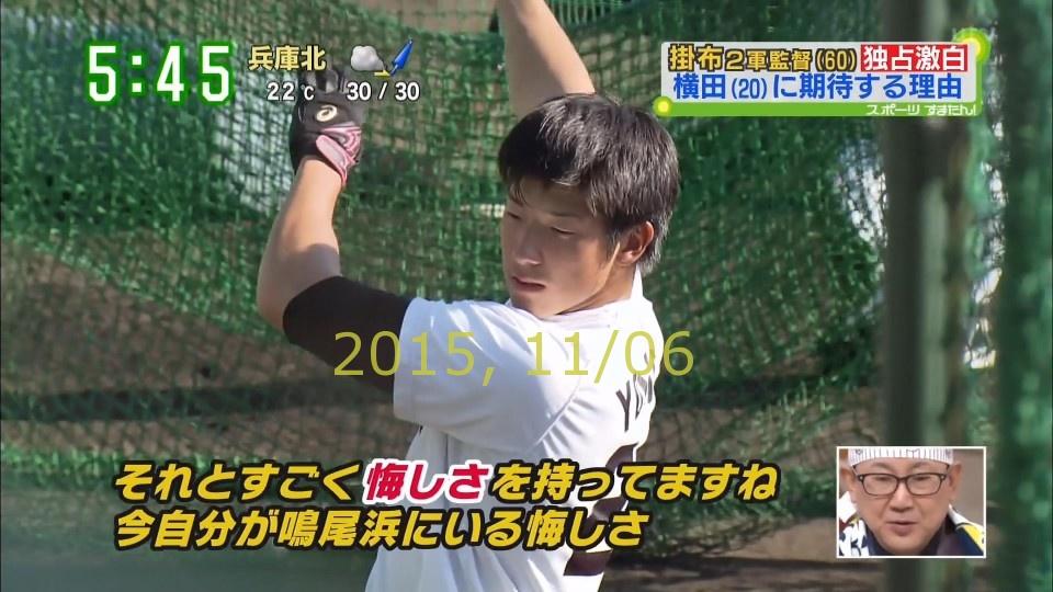 2015-1106-suma-40