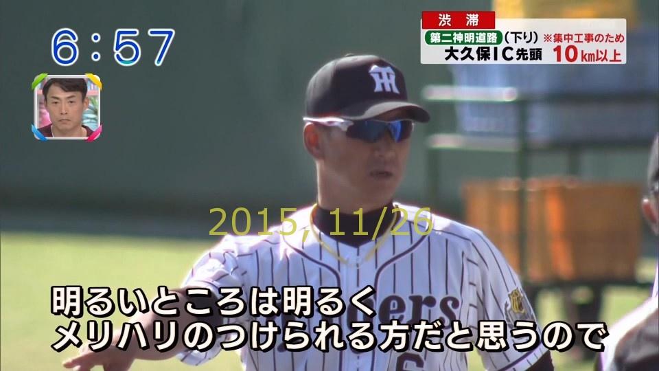 2015-1126-14