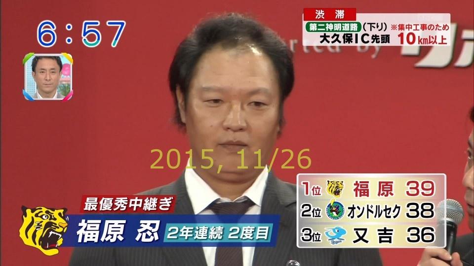 2015-1126-17