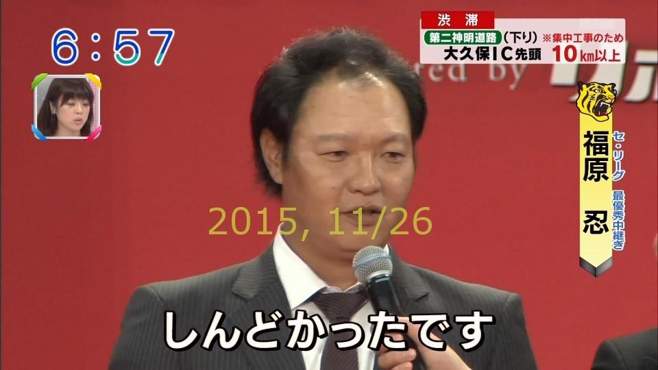 2015-1126-18