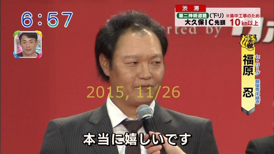 2015-1126-20