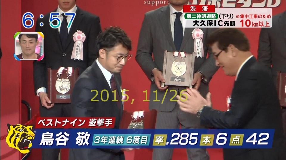 2015-1126-21