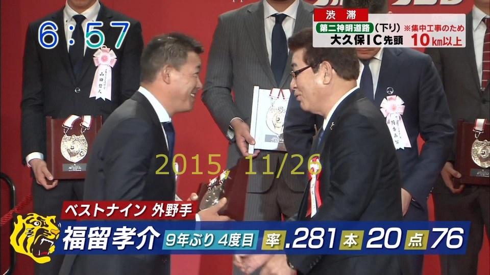 2015-1126-23