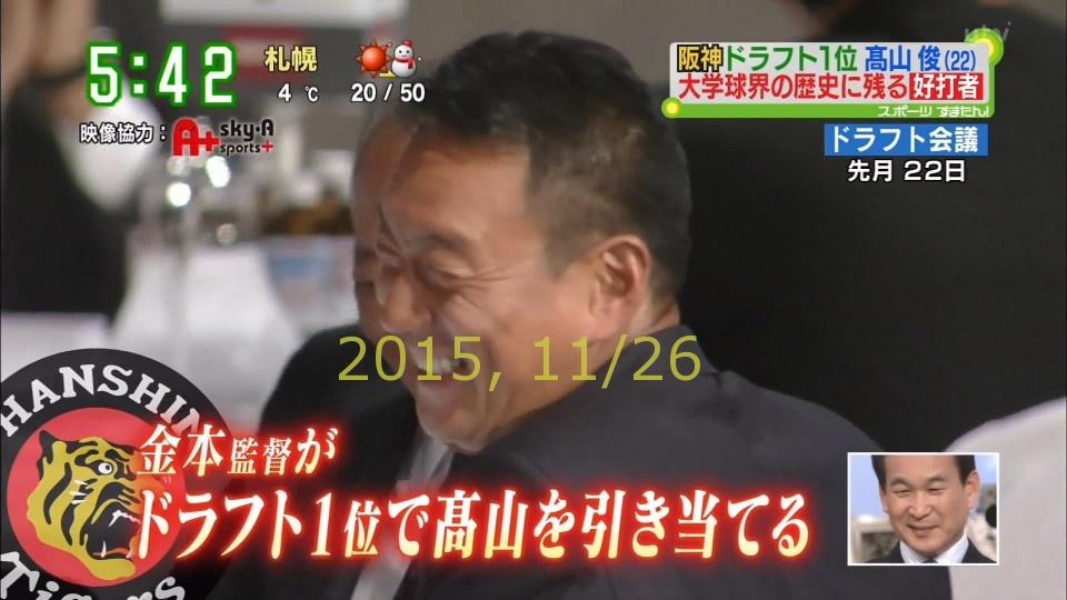 2015-1126-suma-06