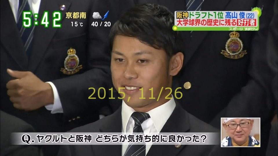 2015-1126-suma-13
