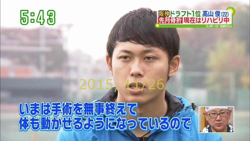 2015-1126-suma-21