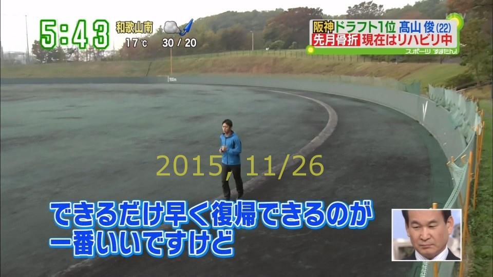 2015-1126-suma-22