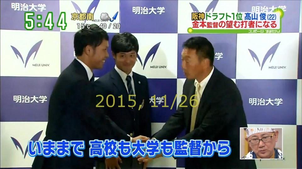 2015-1126-suma-31