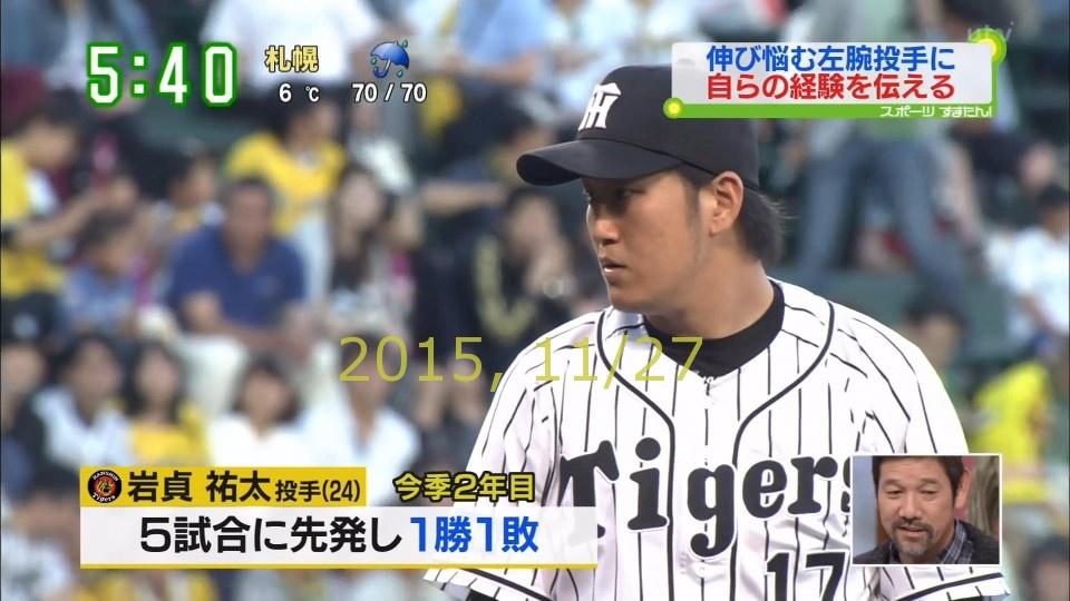 2015-1127-suma-11