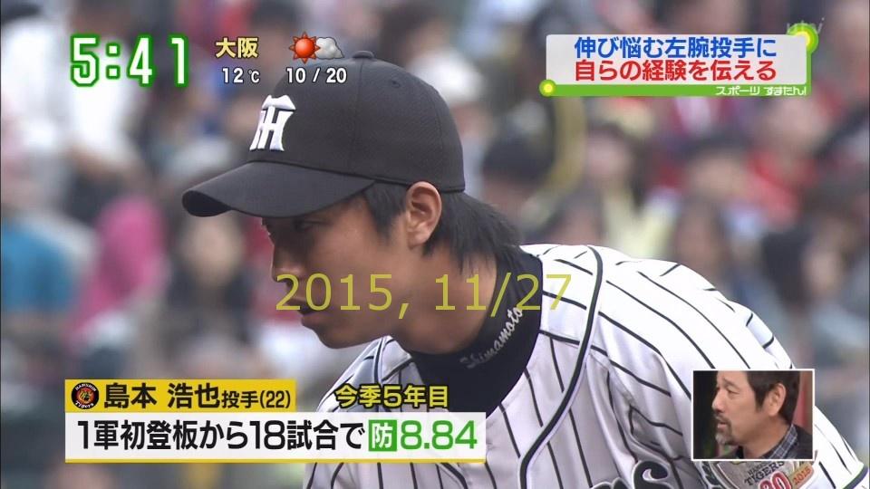 2015-1127-suma-12