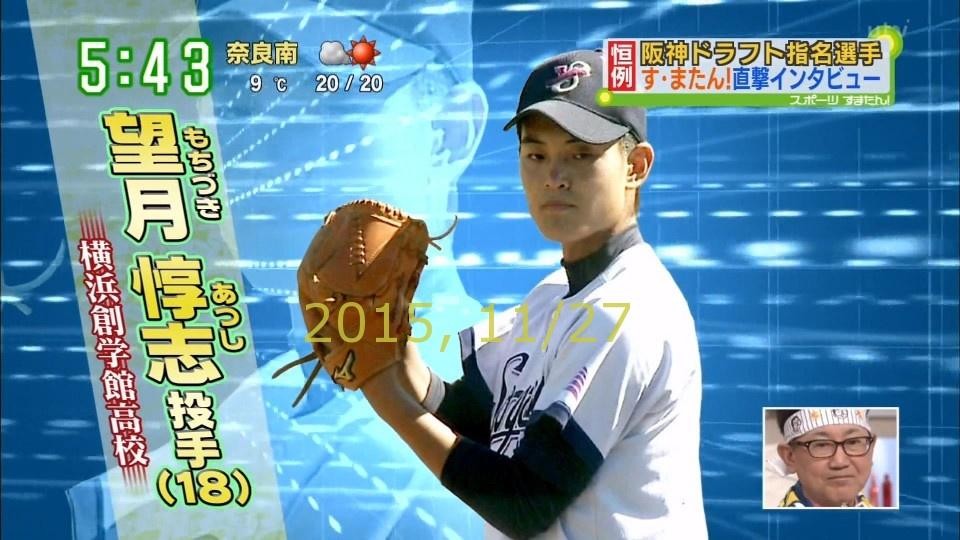 2015-1127-suma-17