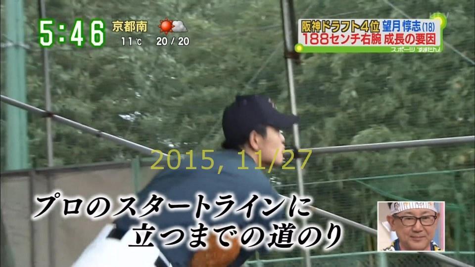 2015-1127-suma-32