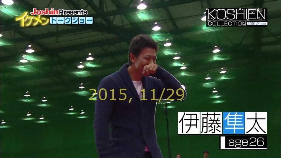2015-1129-ike-04