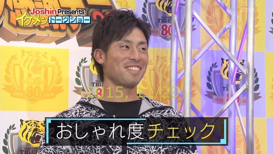 2015-1129-ike-06