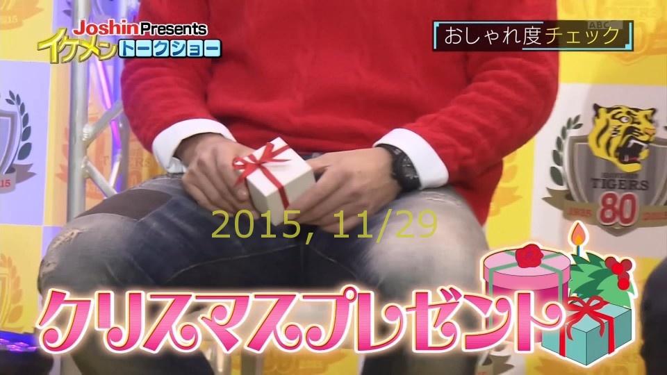 2015-1129-ike-27