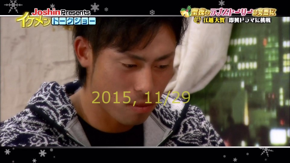2015-1129-ike-40
