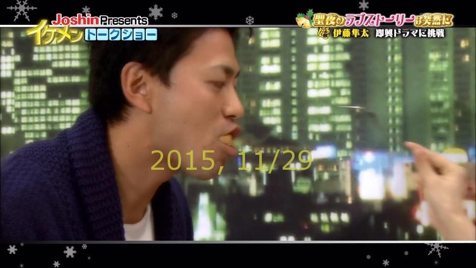 2015-1129-ike-51