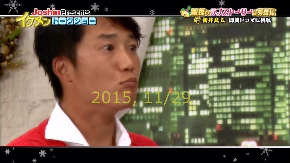2015-1129-ike-58