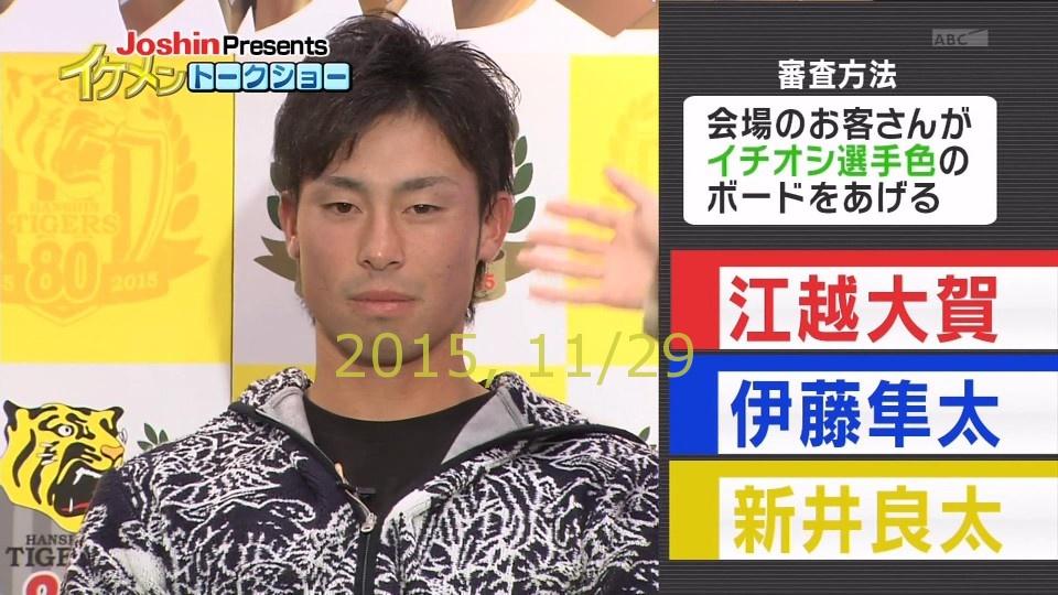 2015-1129-ike-64