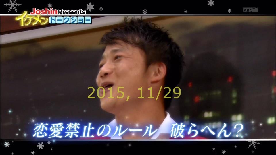 2015-1129-ike-68