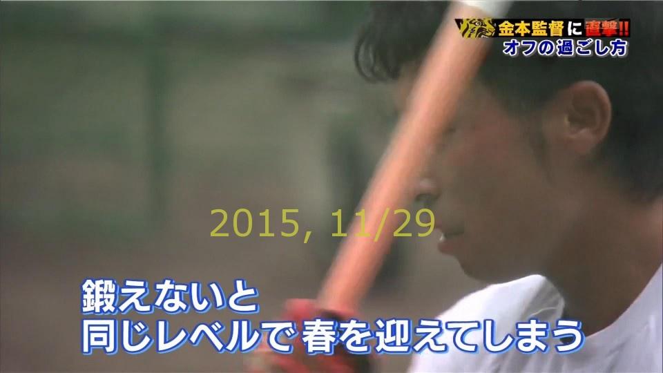 2015-1129-kane-09