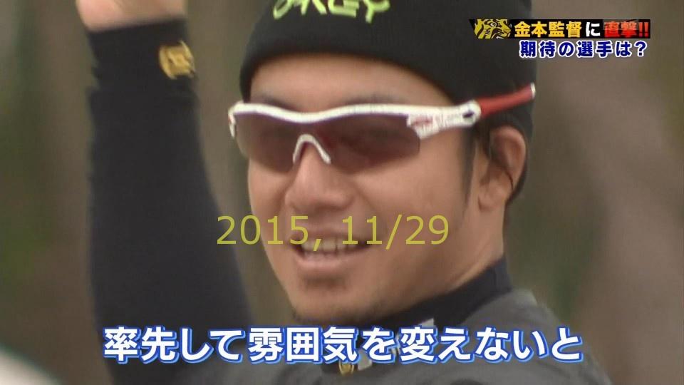 2015-1129-kane-14