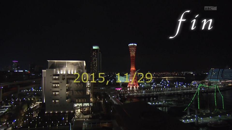 2015-1129-mid2-16