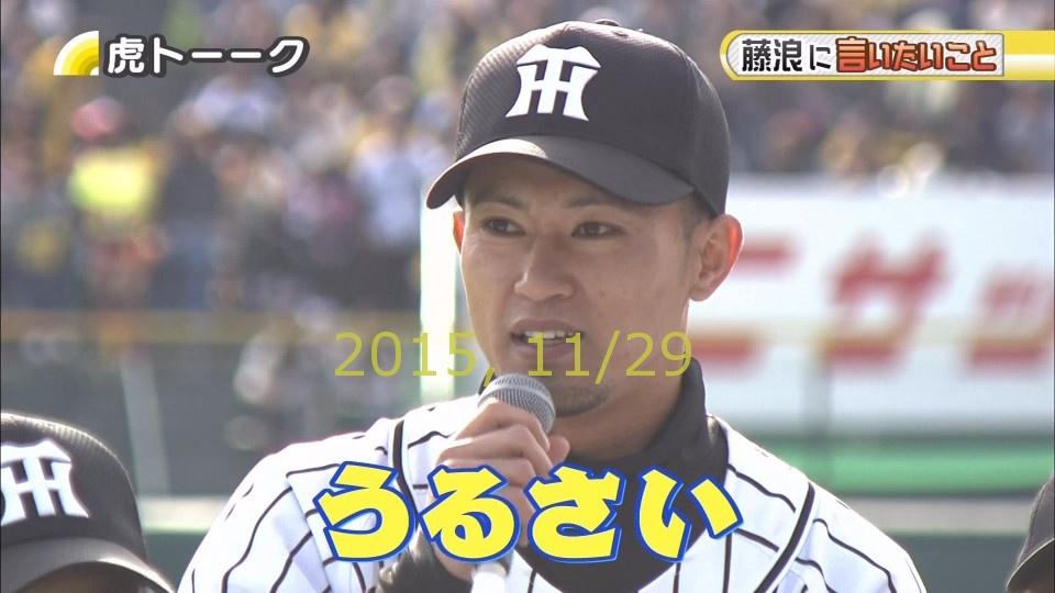 2015-1129-talk-38