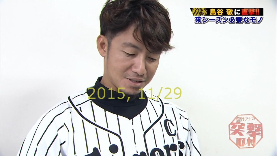 2015-1129-tora-83