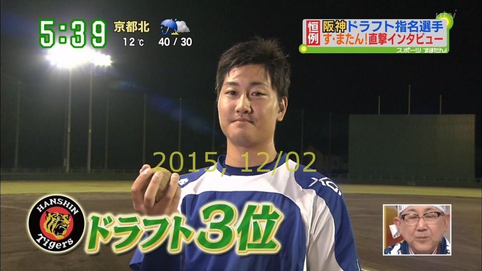 2015-1202-suma-02