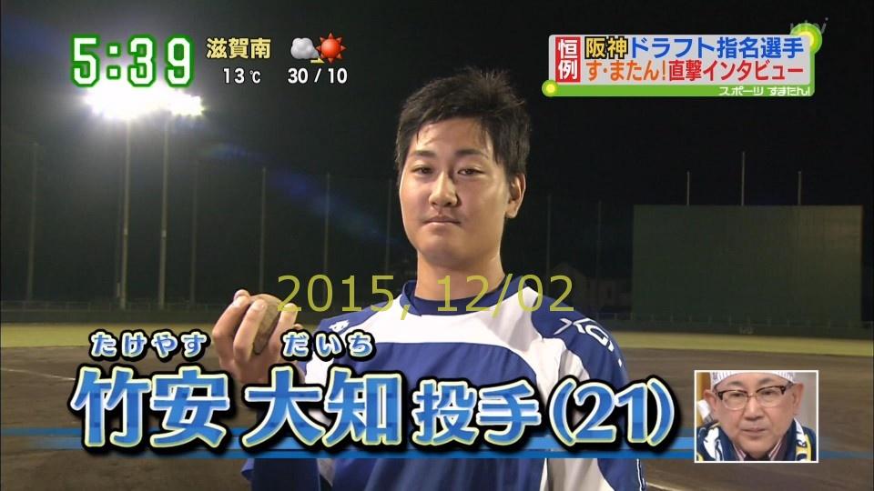 2015-1202-suma-03