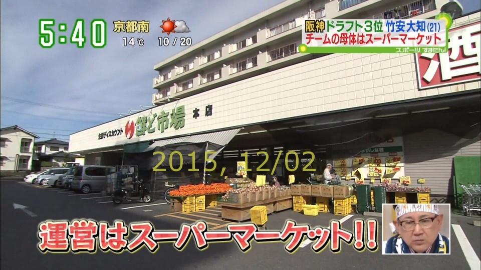 2015-1202-suma-13