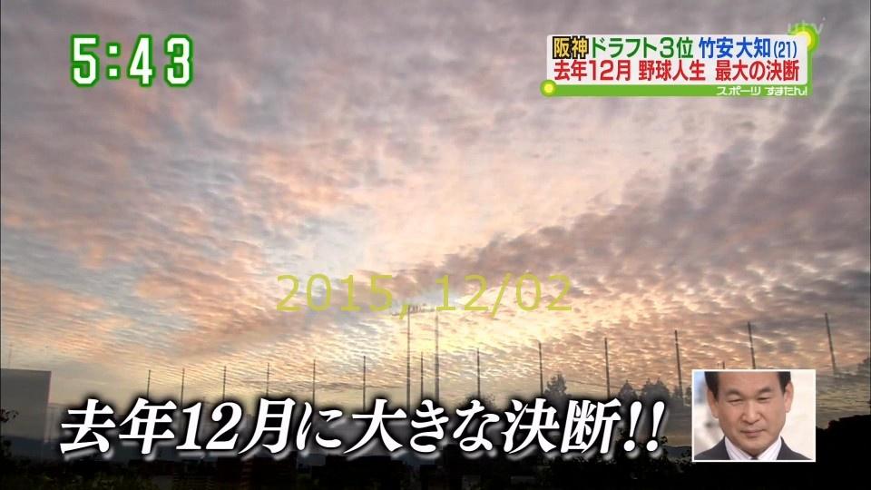 2015-1202-suma-30
