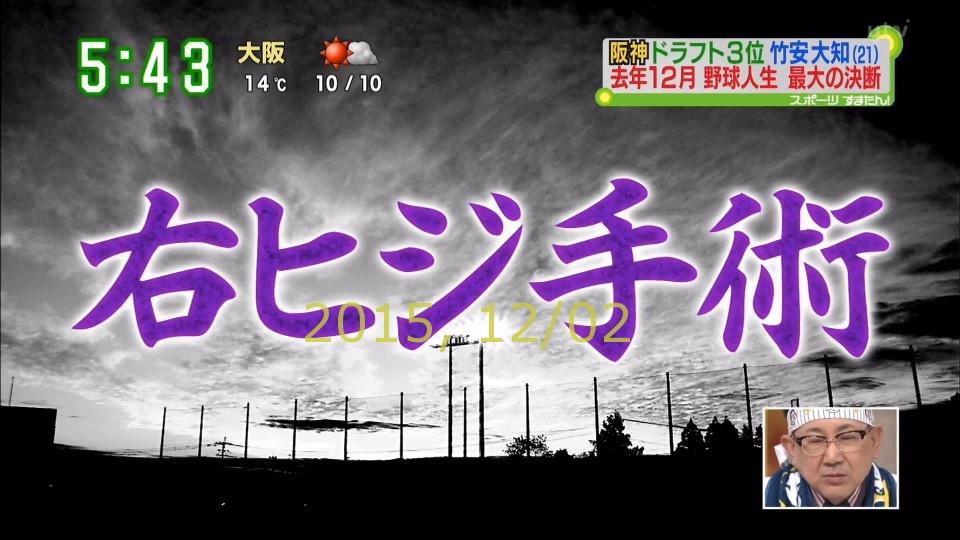 2015-1202-suma-31