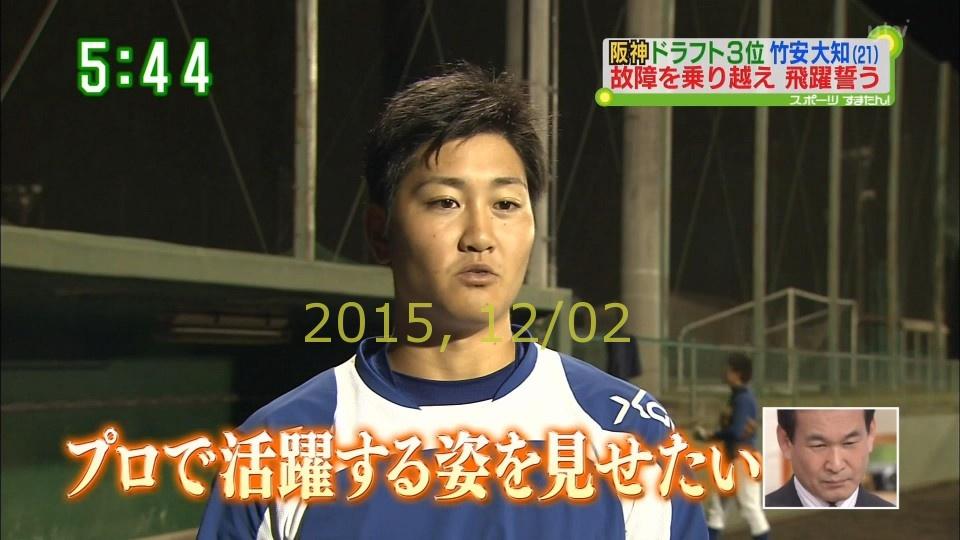 2015-1202-suma-40