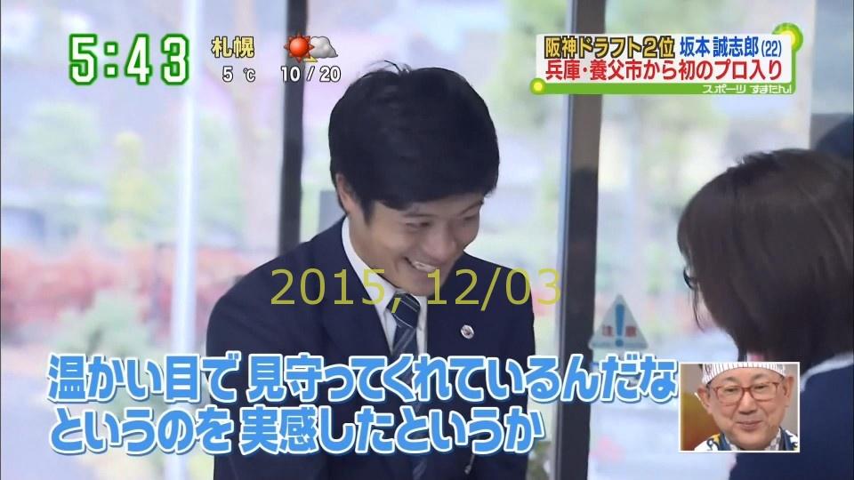 2015-1203-suma-23