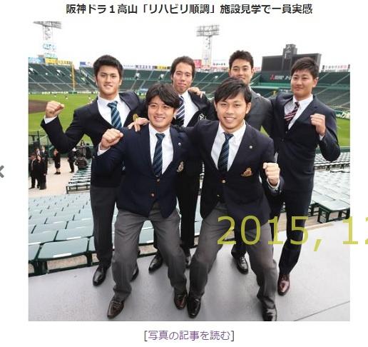 2015-1206-11