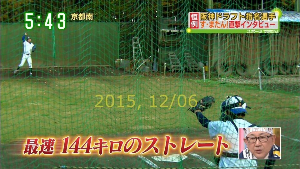 2015-1206-suma-03