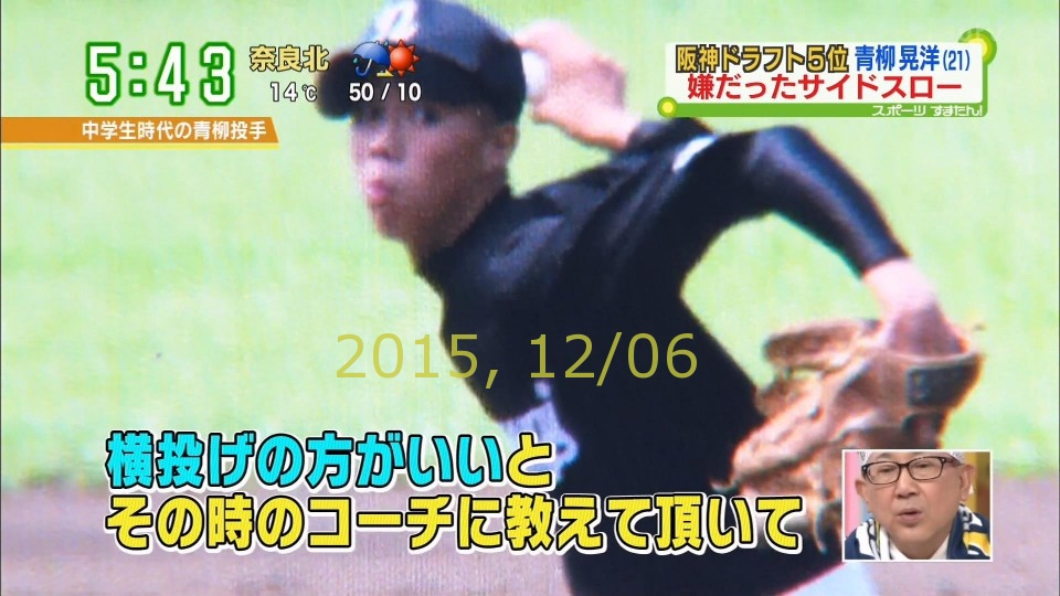 2015-1206-suma-09