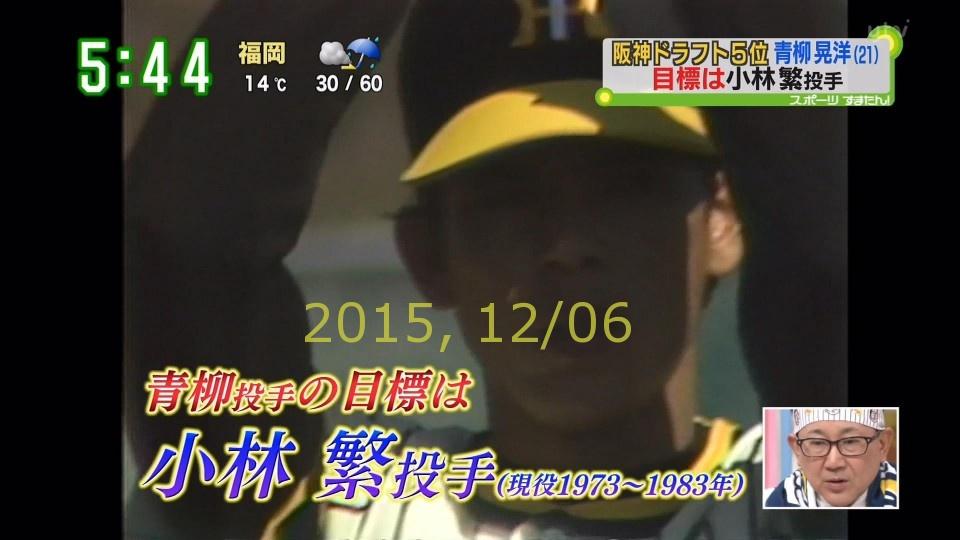 2015-1206-suma-17