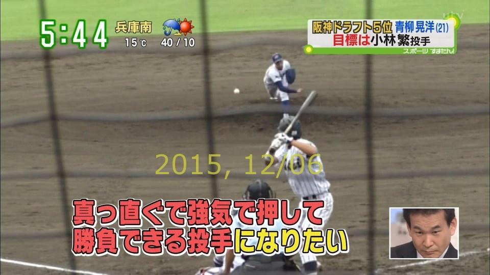 2015-1206-suma-22