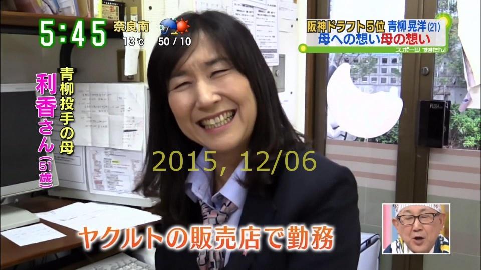 2015-1206-suma-30