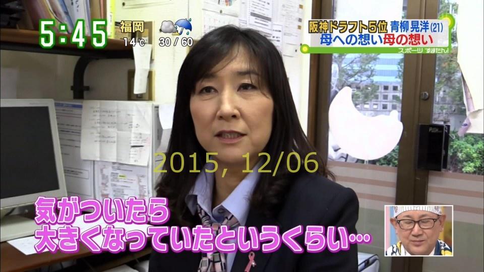 2015-1206-suma-34