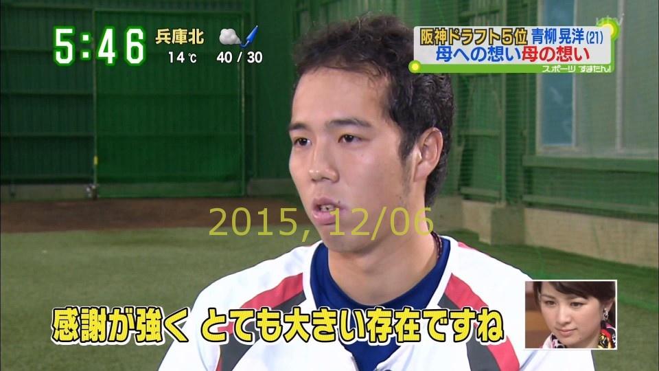 2015-1206-suma-40