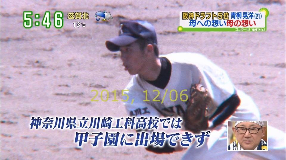 2015-1206-suma-44