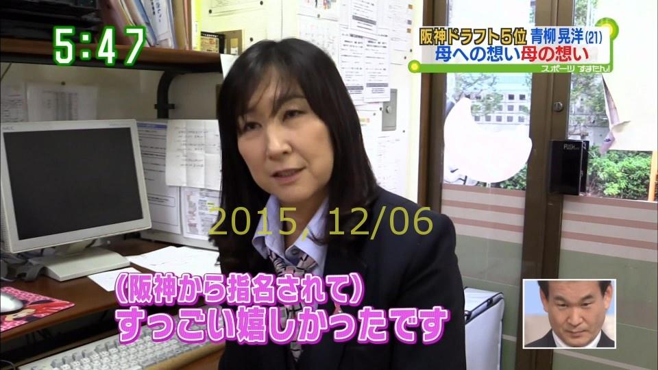 2015-1206-suma-46