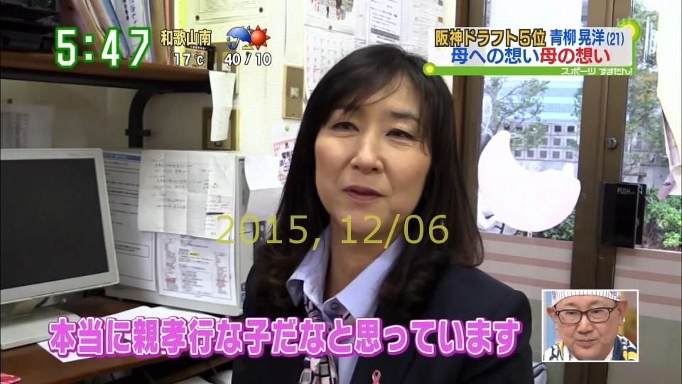 2015-1206-suma-49