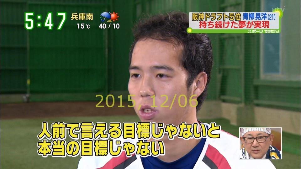 2015-1206-suma-54