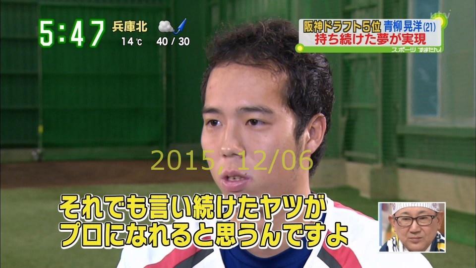2015-1206-suma-56